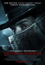 Abraham Lincoln Cazador de Vampiros online (2012) Español latino descargar  pelicula completa
