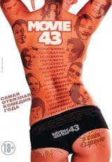 Movie 43 online (2013) Español latino descargar pelicula completa