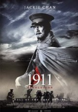 1911 Revolution Online (2011) Español latino pelicula completa