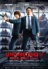 Shield of Straw (Wara no tate) online (2013) Español latino pelicula completa