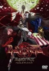 Bayonetta: Bloody Fate online (2013) Español latino pelicula completa