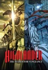 Los Inmortales. En busca de la venganza Online (2007) Español latino pelicula completa
