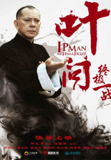 Ip Man 4: The Final Fight online (2013) Español latino pelicula completa descargar