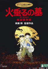 Hotaru no Haka 1 (La tumba de las luciérnagas 1) online (1988) gratis Español latino pelicula completa