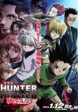 Hunter x Hunter: Phantom Rouge online (2013) gratis Español latino pelicula completa