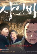 Saibi (The Fake) online (2013) gratis Español latino pelicula completa