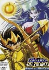 Los Caballeros del Zodiaco La Leyenda de la Manzana de Oro online (1989) Español latino descargar pelicula completa