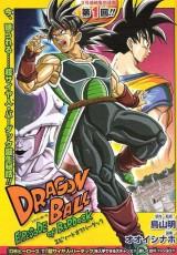 Dragon Ball Z El Episodio De Bardock online (2011) Español latino descargar pelicula completa