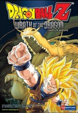 Dragon Ball Z La furia del dragon online (1995) Español latino descargar pelicula completa