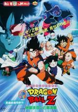 Dragon Ball Z: La super batalla online (1990) Español latino descargar pelicula completa