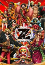 One Piece Film Z online (2012) Español latino descargar pelicula completa