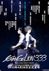 Evangelion 3.33 You Can (Not) Redo online (2012) Español latino descargar pelicula completa