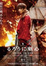 Rurouni Kenshin: Kyoto en llamas online (2014) Español latino descargar pelicula completa