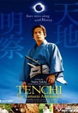 Tenchi meisatsu online (2012) Español latino descargar pelicula completa