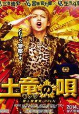 The Mole Song: Undercover Agent Reiji online (2013) Español latino descargar pelicula completa