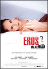Eros una vez María online (2007) Español latino descargar pelicula completa