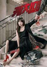 Catch me (Steal My Heart) online (2013) Español latino descargar pelicula completa