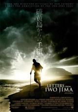 Cartas desde Iwo Jima online (2006) Español latino descargar pelicula completa