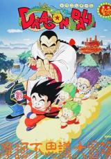 Dragon Ball: Aventura mística online (1988) Español latino descargar pelicula completa