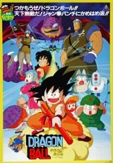 Dragon Ball: La leyenda del dragón Xeron online (1986) Español latino descargar pelicula completa