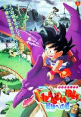 Dragon Ball El Camino hacia el Poder online (1996) Español latino descargar pelicula completa