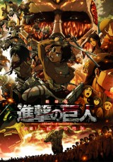 Attack on Titan Part I: Crimson Bow and Arrow online (2014) Español latino descargar pelicula completa
