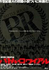 Battle Royale online (2000) Español latino descargar pelicula completa