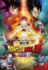 Dragon Ball Z La resurrección de Freezer (2015) online Español latino descargar pelicula completa