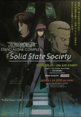 Ghost in the Shell Solid State Society online (2006) Español latino descargar pelicula completa