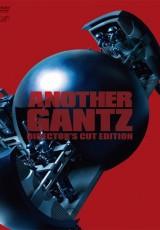 Another Gantz online (2011) Español latino descargar pelicula completa