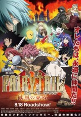 Fairy Tail la Doncella del Fénix online (2012) Español latino descargar pelicula completa