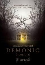 Demonic online (2015) Español latino descargar pelicula completa