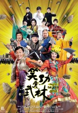 Princess and the Seven Kung Fu Masters online (2013) Español latino descargar pelicula completa