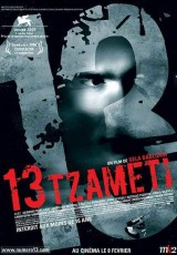 13 Tzameti online (2005) Español latino descargar pelicula completa