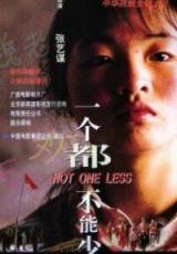 Ni uno menos online (1999) Español latino descargar pelicula completa