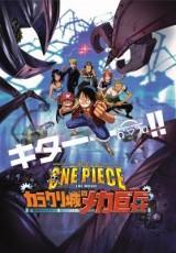 One Piece El soldado gigante mecánico del Castillo Karakuri online (2006) Español latino descargar pelicula completa