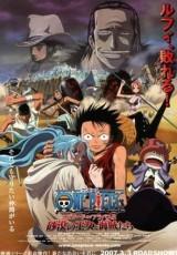 One Piece Episodio de Arabasta online (2007) Español latino descargar pelicula completa