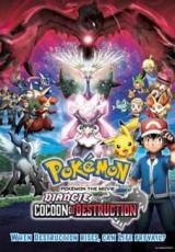 Pokémon 17 online (2014) Español latino descargar pelicula completa