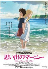 When Marnie Was There online (2014) Español latino descargar pelicula completa