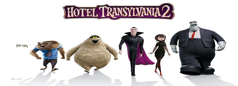 Hotel Transilvania 2 online (2015)