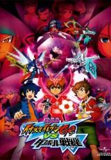 Inazuma Eleven GO VS Danball Senki W online (2013) Español latino descargar pelicula completa