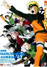 Naruto Shippûden 3 Inheritors of Will of Fire online (2009) Español latino descargar pelicula completa