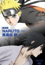 Naruto Shippuden Bonds online (2008) Español latino descargar pelicula completa