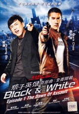Black & White Episode 1: The Dawn of Assault online (2012) Español latino descargar pelicula completa