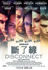 Desconexión online (2012) Español latino descargar pelicula completa