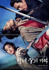 Memories of the Sword online (2015) Español latino descargar pelicula completa