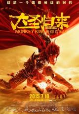 Monkey King: Hero is Back online (2015) Español latino descargar pelicula completa
