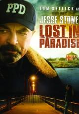 Jesse Stone: Lost in Paradise online (2015) Español latino descargar pelicula completa