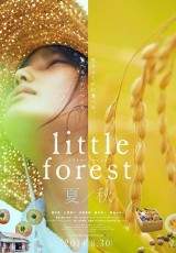 Little Forest – Summer/Autumn online (2014) Español latino descargar pelicula completa
