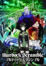 Mardock Scramble 1 online (2010) Español latino descargar pelicula completa